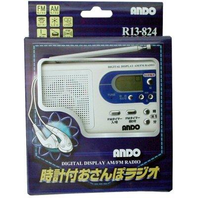 画像4: 時計付おさんぽラジオ