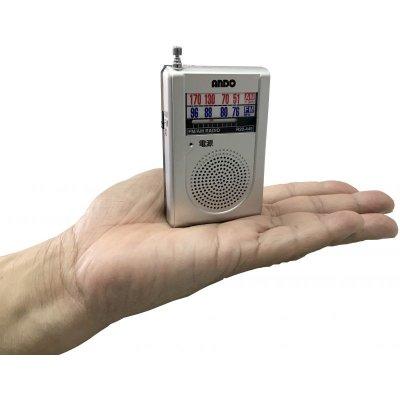 画像4: miniポケットラジオ