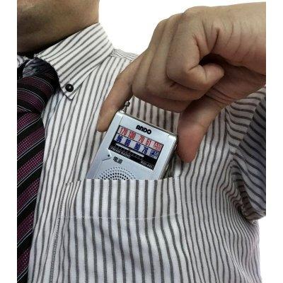 画像2: miniポケットラジオ